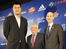 Retired center to open first NBA Yao School in China