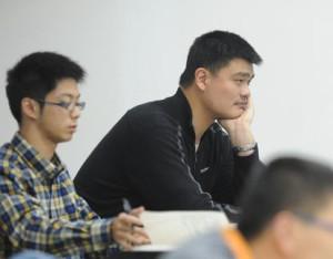 yao-university