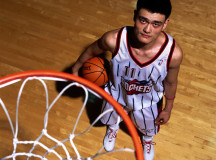 Year of the Yao: Yao Ming documentary (VIDEO)