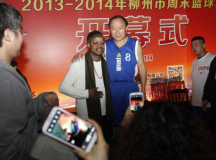 Ex-NBA All-Star Steve Francis appears at opening of Liuzhou weekend league – PHOTO