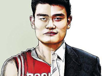Elephants, rhinos and sharks under Yao Ming's protection