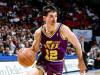 Fearless little warrior: John Stockton's NBA highlights (VIDEO)