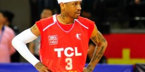Chinese fans, promoters held Allen Iverson hostage...wanting him to play