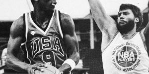 Rare Michael Jordan jersey may be sold at record price