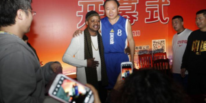 Former NBA All-Star Steve Francis appears at opening of Liuzhou weekend league - PHOTO